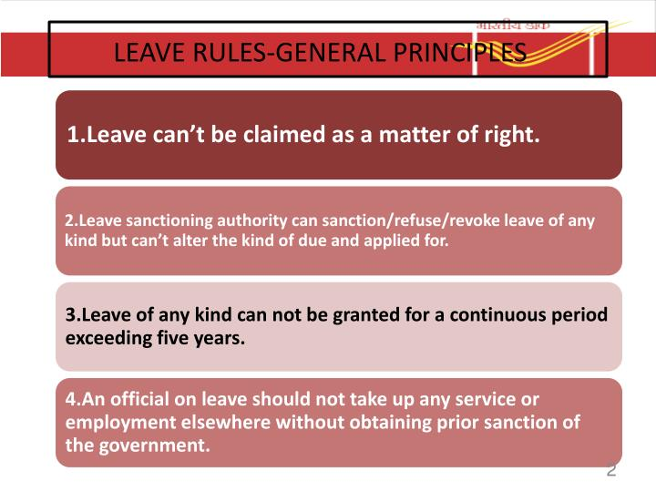 Leave rules general principles