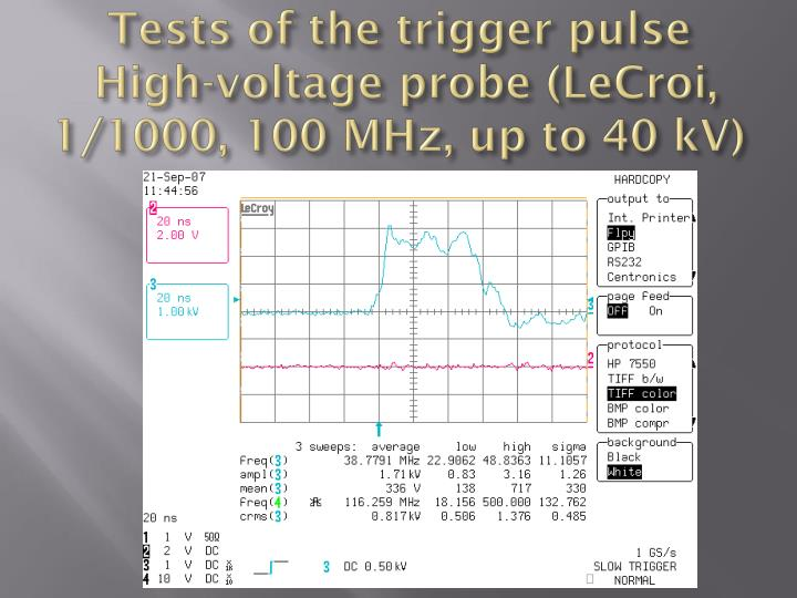 Tests of the trigger pulse