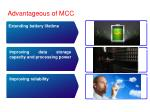 advantageous of mcc