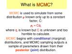 what is mcmc