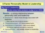 5 factor personality model leadership1