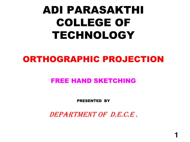ADI PARASAKTHI COLLEGE OF TECHNOLOGY