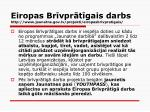 eiropas br vpr t gais darbs http www jaunatne gov lv projekti eiropasbrivpratigais