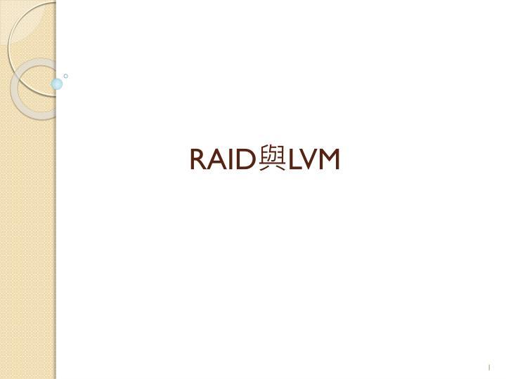 Raid lvm