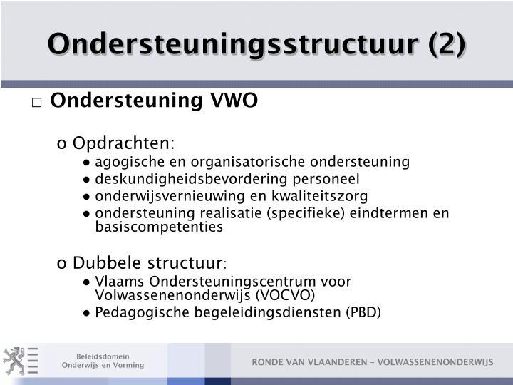 Ondersteuningsstructuur (2)