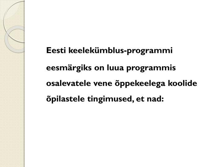 Eesti keelekümblus-programmi eesmärgiks on luua programmis osalevatele vene õppekeelega koolide õpilastele tingimused, et nad: