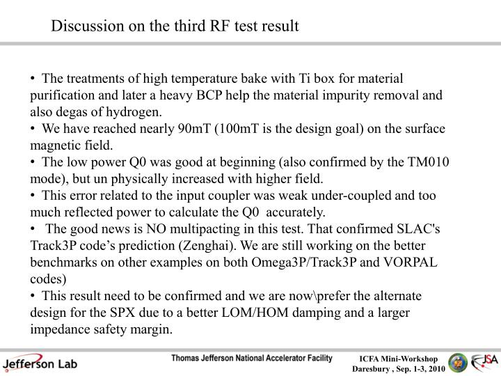 Discussion on the third RF test result