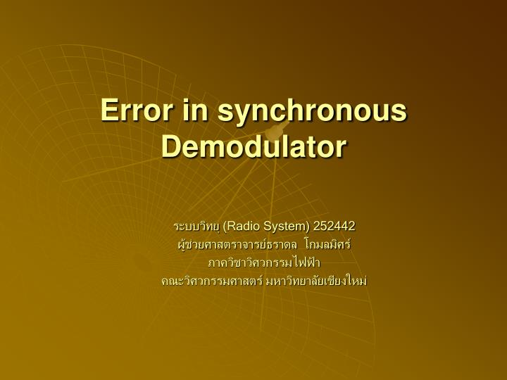 error in synchronous demodulator n.