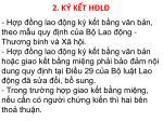 2 k k t h l