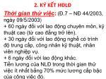 2 k k t h l8
