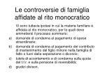 le controversie di famiglia affidate al rito monocratico
