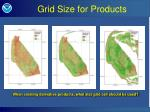 grid size for products