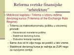 reforma svetske finansijske arhitekture