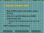 b municipal solid waste msw