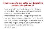 il nuovo assetto dei poteri dei dirigenti in materia disciplinare 3