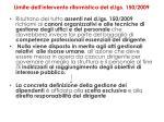 limite dell intervento riformistico del d lgs 150 2009