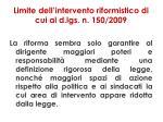 limite dell intervento riformistico di cui al d lgs n 150 2009