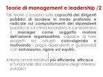 teorie di management e leadership 2