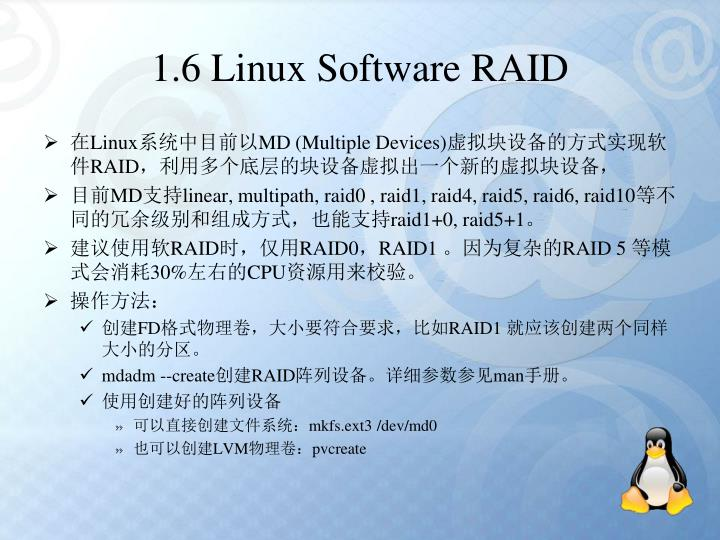 1.6 Linux Software RAID