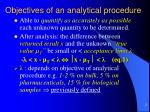 objectives of an analytical procedure