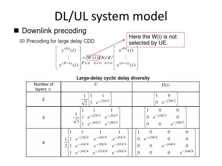 DL/UL system model