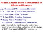 nobel laureates due to achievements in ms related research