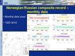 norwegian russian composite record monthly data