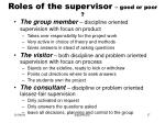 roles of the supervisor good or poor