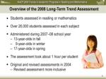 overview of the 2008 long term trend assessment