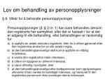 lov om behandling av personopplysninger4
