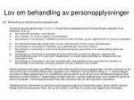 lov om behandling av personopplysninger5