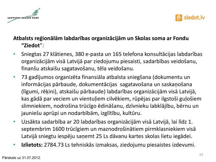 """Atbalsts reģionālām labdarības organizācijām un Skolas soma ar Fondu """"Ziedot"""