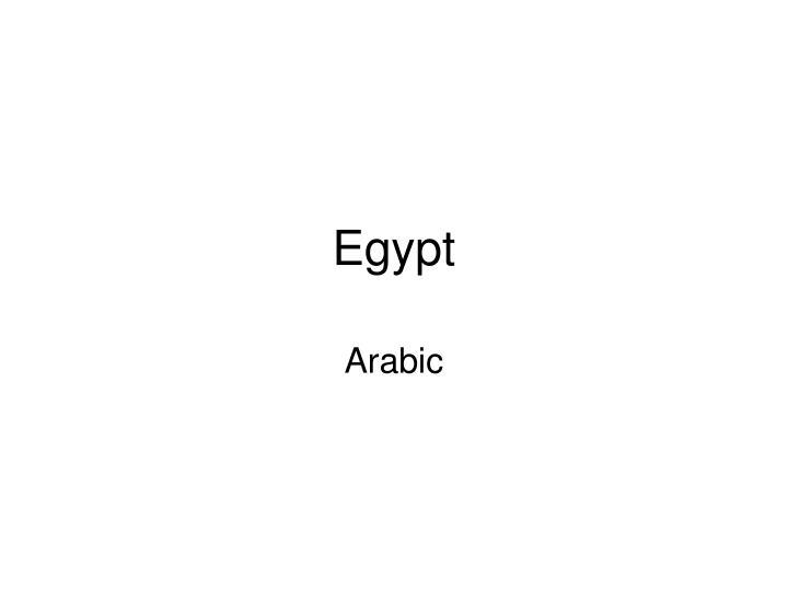 egypt n.