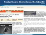 foreign channel distribution and marketing