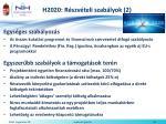 h2020 r szv teli szab lyok 2