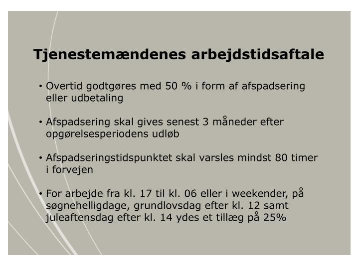 Tjenestemændenes arbejdstidsaftale
