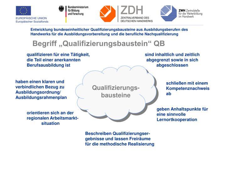 """Begriff """"Qualifizierungsbaustein"""" QB"""