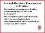 research questions consequences of drinking