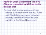 power of union government vis vis offences committed by mfo and or its functionaries