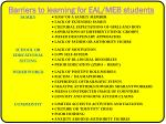 barriers to learning for eal meb students