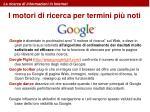 la ricerca di informazioni in internet9