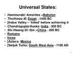 universal states
