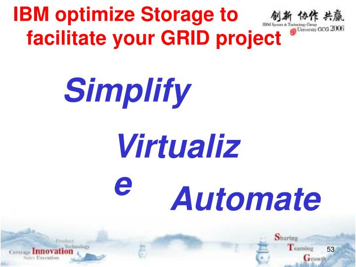 IBM optimize Storage to facilitate your GRID project