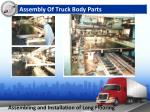 assembly of truck body parts1