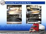 assembly of truck body parts3