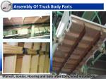 assembly of truck body parts4