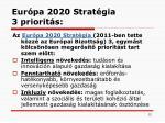 eur pa 2020 s trat gia 3 priorit s