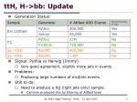 tth h bb update1