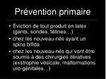 pr vention primaire