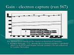 gain electron capture run 567